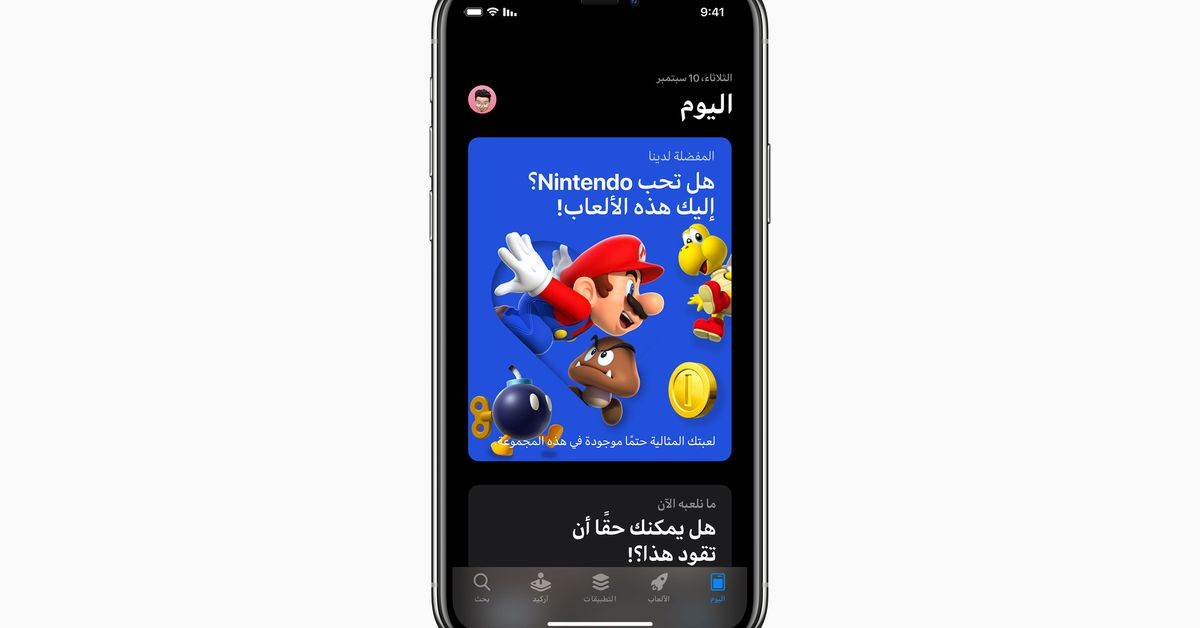 Apple's App Store and other services launch in dozens more countries – The Verge